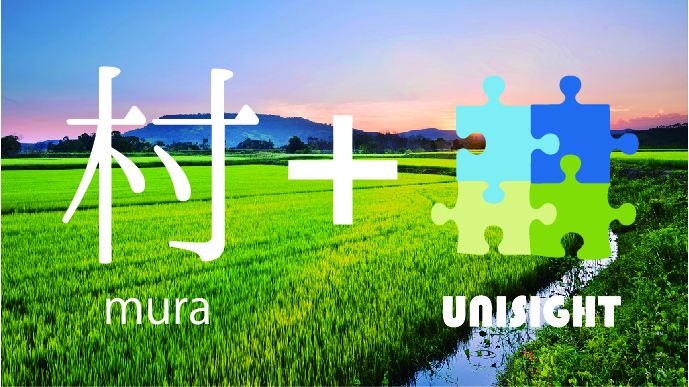 UNISIGHT+村